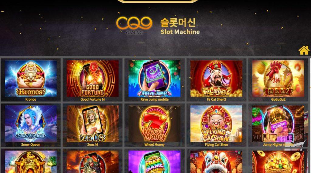 Peluang mesin slot dan metode taruhan Situs mesin slot Cara mendaftar ke situs jackpot Cara menggunakan
